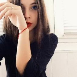 Dziewczyna Cappuccino Nieszawa