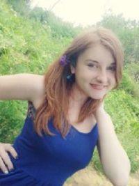 Dziewczyna Suzanne Wąbrzeźno