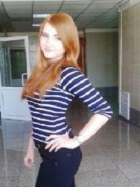 Dziewczyna Bernadette Ustroń