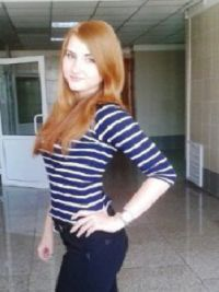 Dziwka Isabella Pieszyce