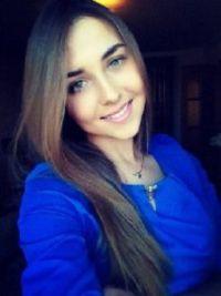 Dziewczyna Anetta Ustroń