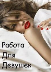 Prostytutka Cinzia Nowy Staw